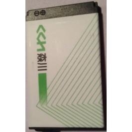 Batterie mini téléphone BMW
